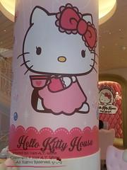 Sanrio Hello Kitty House (i-am-AT-white) Tags: hello house square thailand one cafe bangkok kitty sanrio siam sq1