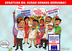 "KESATUAN BN SUSAH SENANG BERSAMA • <a style=""font-size:0.8em;"" href=""https://www.flickr.com/photos/95569535@N05/15389900515/"" target=""_blank"">View on Flickr</a>"