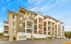 231B/1-7 Hawkesbury Road, Westmead NSW