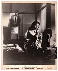 """1962 movie still from """"A Girl Named Tamiko"""" (CHAIN12) Tags: woman france beauty hair movie asian mirror still longhair sensual scanned oldphoto hal wallis paramount tamiko nuyen"""