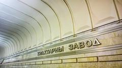 WP_20140806_12_42_38_Raw__highres (rosstek) Tags: nokia raw belarus 1020 minsk carlzeiss dng lumia pureview nokia1020 lumia1020 nokialumia1020