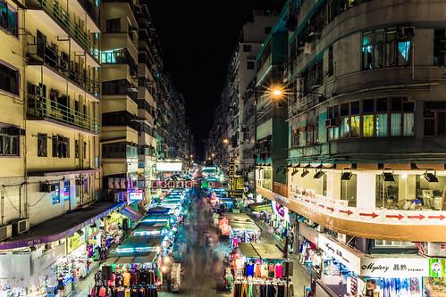 Thumbnail from Fa Yuen Street