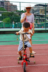 DSC03081 (小賴賴的相簿) Tags: family baby kids zeiss children day sony taiwan childrens taipei 台灣 台北 親子 暑假 木柵 景美 孩子 1680 兒童 文山 a55 anlong77 小賴家 小賴賴的家 小賴賴