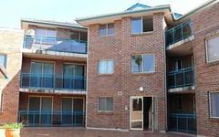 34/1 Rickard Road, Bankstown NSW