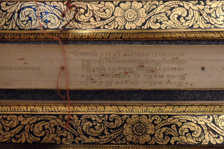 Buddhist manuscript in Tham script from Lanna or Laos