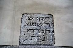 LÀPIDA HEBREA AL CARRER MARLET (CALL DE BARCELONA) (Yeagov C) Tags: 2017 barcelona catalunya carrermarlet làpida làpidahebrea call 1820 1981 rabísamuelhasardí