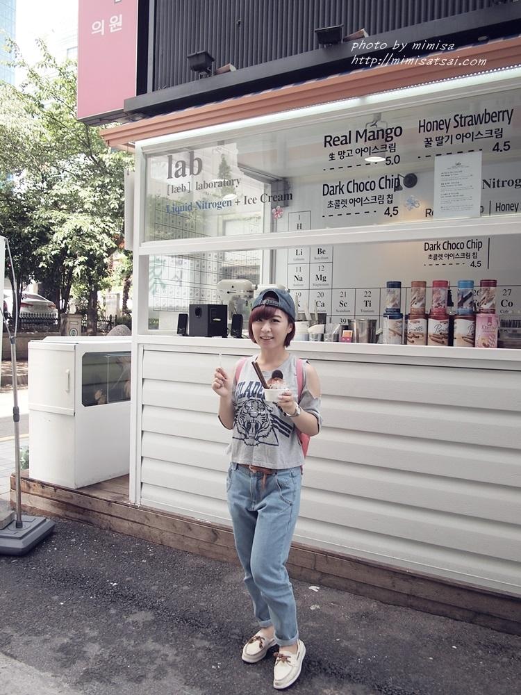 釜山 美食 冰 (10)