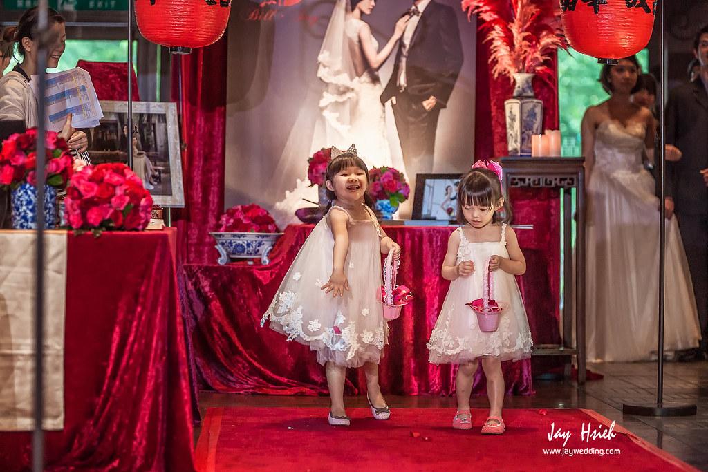 婚攝,台北,晶華,婚禮紀錄,婚攝阿杰,A-JAY,婚攝A-Jay,JULIA,婚攝晶華-089