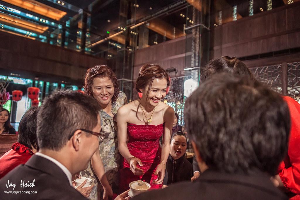 婚攝,台北,晶華,婚禮紀錄,婚攝阿杰,A-JAY,婚攝A-Jay,JULIA,婚攝晶華-020