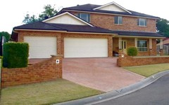 16 Minstrel Place, Rouse Hill NSW