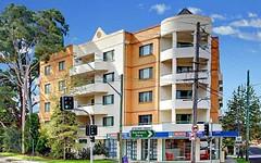 45A Arthur Street, Ashfield NSW