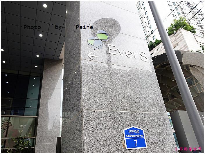 梨大EVER 8 HOTEL (2).JPG