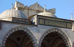 Süleymaniye arches