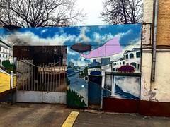#moscow #wallart #москва #モスクワ