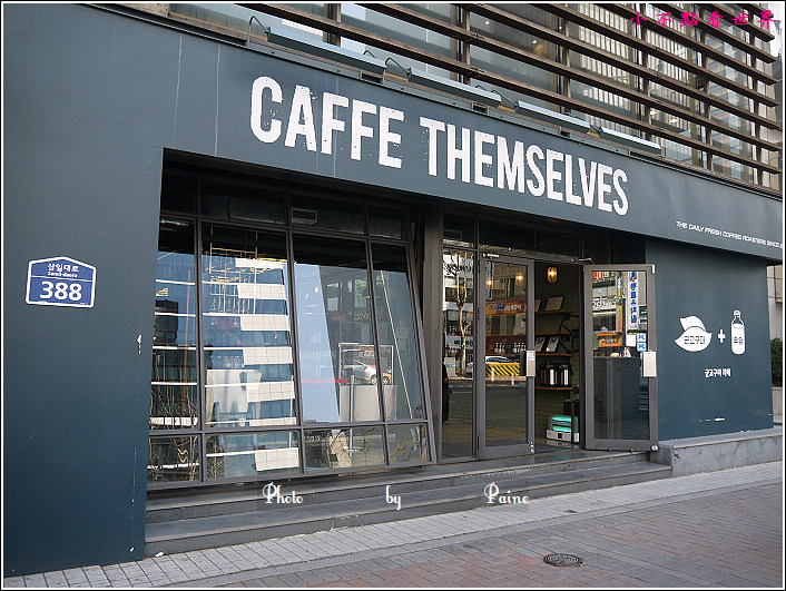 鐘路caffe themselves (1).JPG