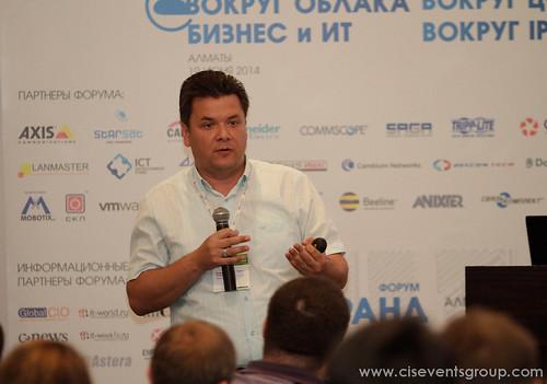 Grand-2014 (Almaty, 19.06)