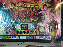 boracaychamps2013 (28)