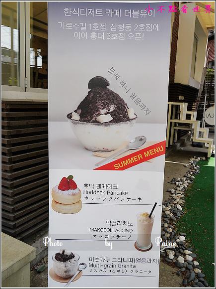 弘大w.e cafe (7).jpg