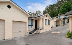 7/7 King Street, Ourimbah NSW
