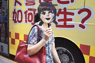 Hong Kong, Who Is She?