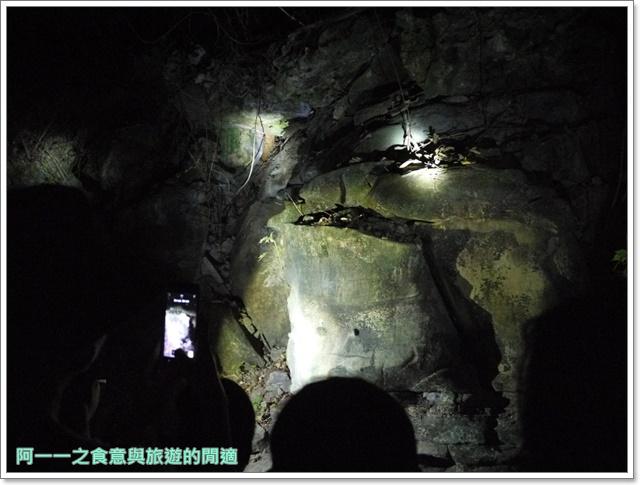 台東旅遊景點夜訪小野柳釋迦冰淇淋image017
