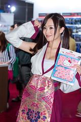 ANSWER -Tokyo Game Show 2014 (Makuhari, Chiba, Japan) (t-mizo) Tags: girls portrait woman girl japan canon person women sigma event showgirl chiba  companion answer lr makuharimesse tokyogameshow tgs makuhari lightroom   sigma50mm    mihama campaigngirl     sigma50  sigma5014 sigma50mmf14  lr5 sigma50mmf14exdghsm sigma50exdg sigma50mmf14exdg  sigma50f14 eos60d sigma50mmhsm sigma50mmf14dgex lightroom5   tokyogameshow2013 tgs2014 2014
