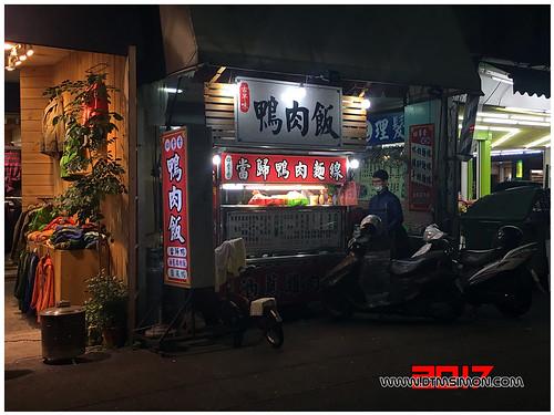 四季香鴨肉飯01.jpg