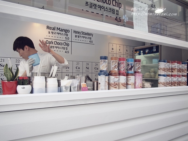 釜山 美食 冰 (7)