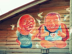 He He & Ha Ha (stardex) Tags: boy art smile face happy mural georgetown unesco malaysia penang chewjetty stardex