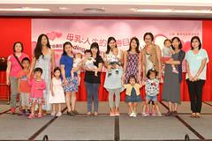 GM7A6450 (hkbfma) Tags: hk hongkong celebration breastfeeding 香港 2014 wbw 哺乳 worldbreastfeedingweek 母乳 wbw2014 hkbfma 國際哺乳週 香港母乳育嬰協會 集體哺乳