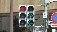 Einzigartige Japanische LED Fahrzeug SG (Ampelfreund & Signal Hunter) Tags: road light japan lights asia traffic pedestrian led signal verkehr ampel geber strase verkehrsampel signalgeber fusgnger