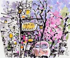 (k.Hishimoto) Tags: watercolor landscape kyoto  kiyamachi