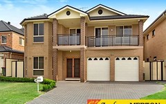 15 Granada Place, Oakhurst NSW