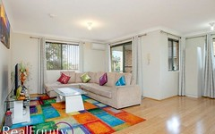 36/211 Mead Place, Chipping Norton NSW