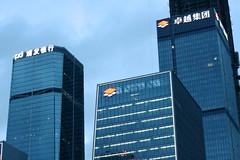 IMG_3564 (Yann Le Berre) Tags: china city skyscraper district shenzhen chine density densit futian