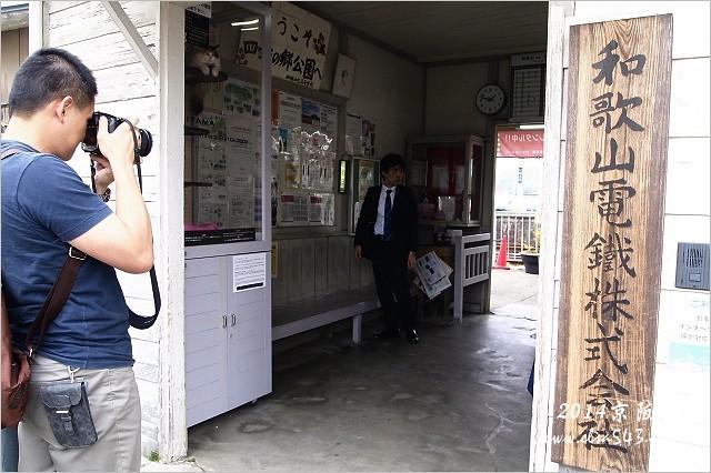 2014京阪神 貴志站貓站長 貴志站小玉站長