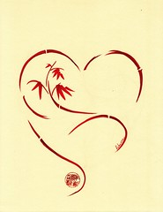 """""""Forever Yours""""  Original enso sumi-e heart bamboo painting (Becca's Place) Tags: wedding red love asian japanese bride engagement bridalshower meditate heart sweet chinese marriage romance bamboo gift zen passion present sweetheart spiritual birthdaygift tao sumie enso"""