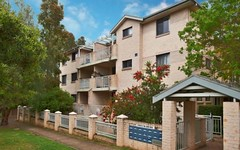 9/10-12 Dalley Street, Harris Park NSW