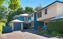 2/4 Lushington Street, East Gosford NSW