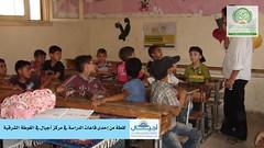 (Alsham Humanitarian Reconstruction Foundation) Tags: foundation east gota humanitarian reconstruction emaar     alsham    ghota       wwwemaaralshamcom