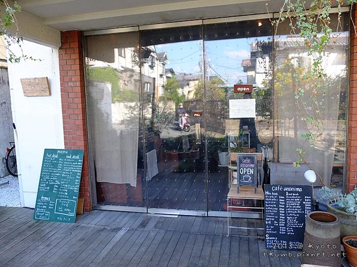 cafe anonima (2).jpg