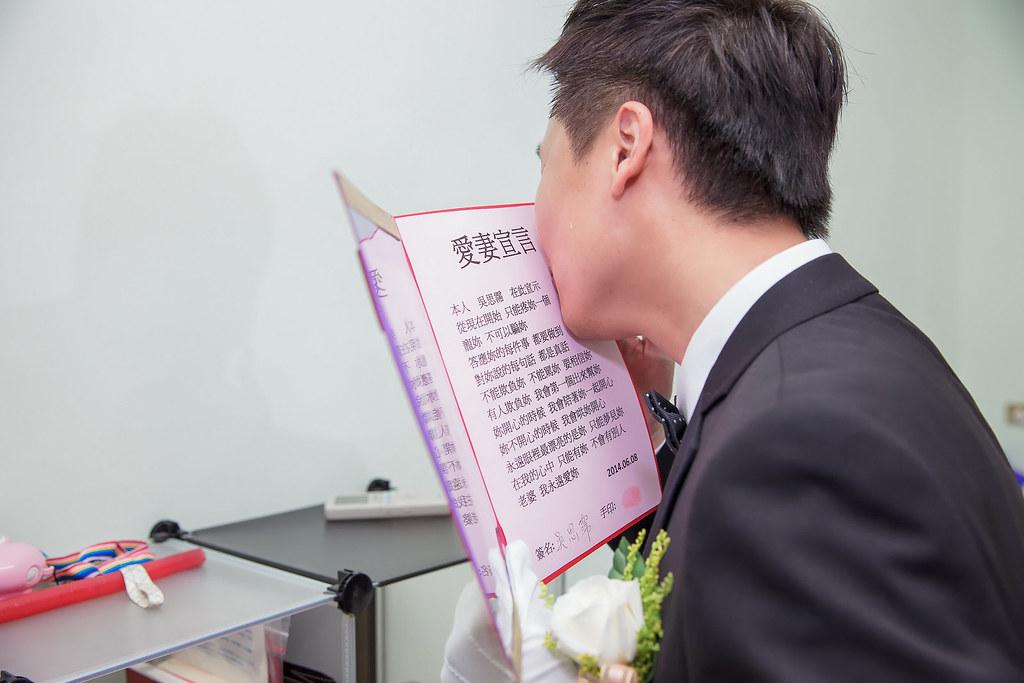 台中婚攝AO