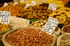 Jerusalem_Mahane Yehuda Market_4_Nom Chen_IMOT (Israel_photo_gallery) Tags: food shopping israel market jerusalem peanuts almonds leisure recreation economy dryfruits mahaneyehuda mahaneyehudamarket