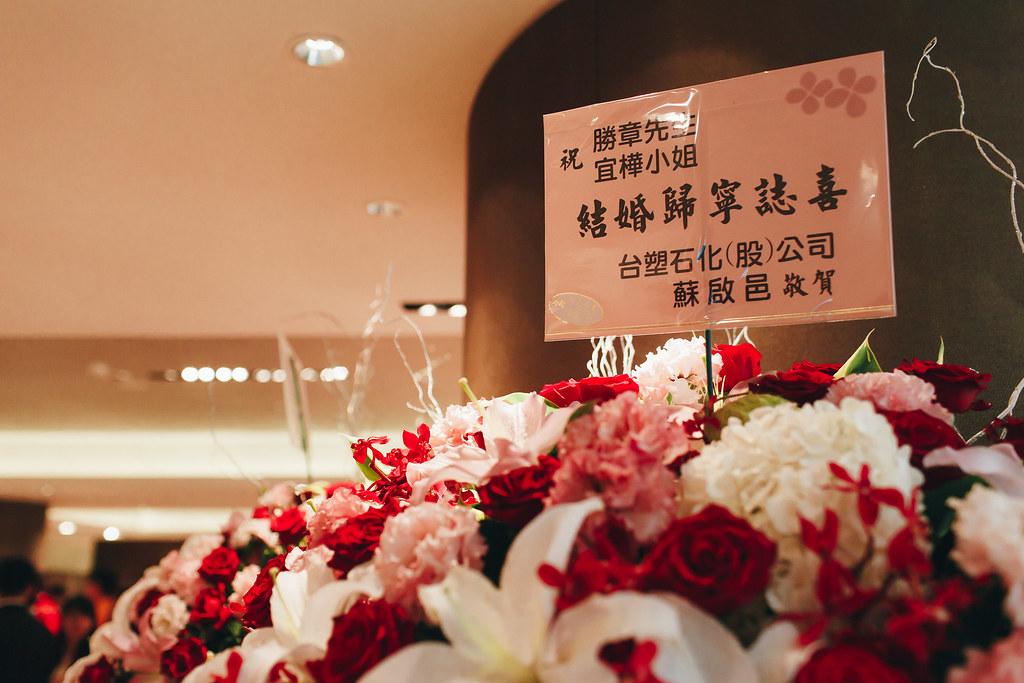 《歸寧宴》勝章 & 宜樺 婚禮記錄 / 君悅大飯店