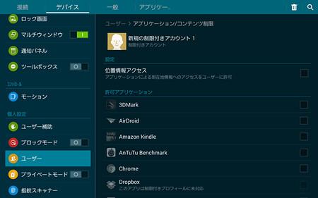 multi-user 03