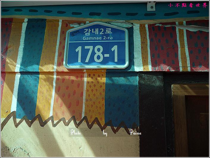釜山甘川洞 (28).JPG
