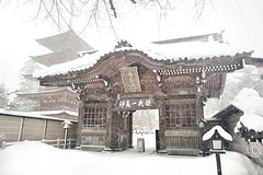 GoJunoto Temple in Winter.  Glenn E Waters. Japan 2014. Over 3,000 visits to this photo. (Glenn Waters in Japan.) Tags: winter snow japan temple japanese nikon historic aomori  historical hirosaki   japon d800  heavysnow   yukiguni  nikond800  glennwaters