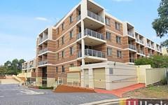 123/3 Carnarvon St, Silverwater NSW