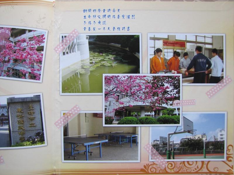 20140822,第42屆畢冊 - 183