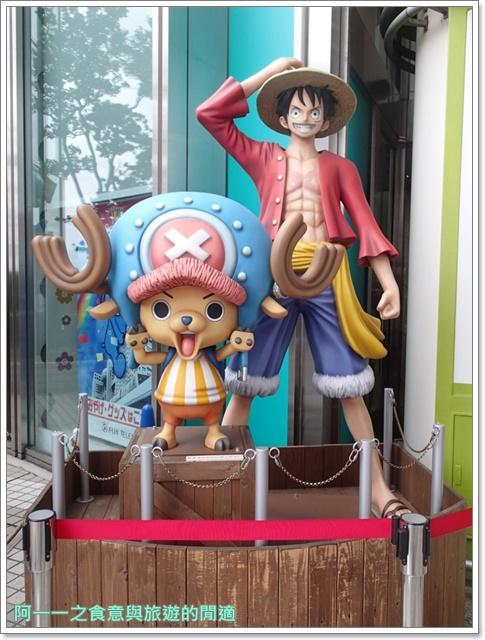 日本東京台場美食海賊王航海王baratie香吉士海上餐廳image003